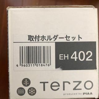 TERZO 16フィールダー用 キャリア取付ホルダーセット