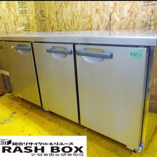 (4767-1)ホシザキ 業務用テーブル形冷凍冷蔵庫 RF…