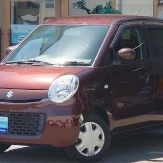⭐誰でも車がローンで買える⭐🚗自社ローン専門店🚗MRワゴン 2WD G