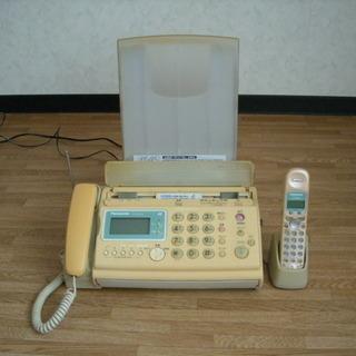 難有り FAX機 Panasonic KX-95-W