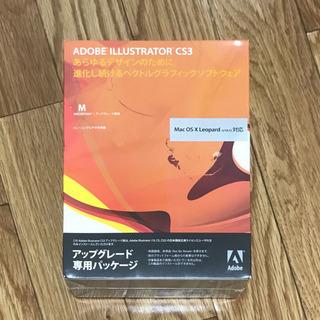 【お値下げ】Adobe illustrator cs3  …