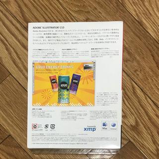 【お値下げ】Adobe illustrator cs3  未開封品 - 大阪市