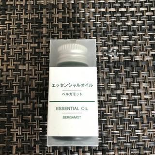【無印良品】エッセンシャルオイル ベルガモット 10ml