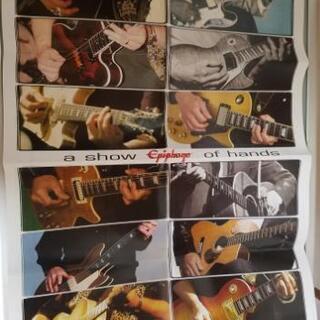 Epiphoneのギターポスター