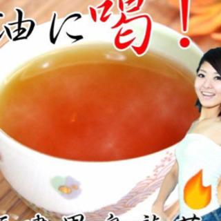 【新品 送料無料】福建黒烏龍茶100g/20回入り 茶 中国茶