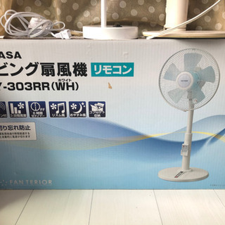YUASA // 30cmリビング扇風機 // リモコン // ...