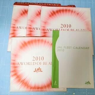 ★★未使用レア!!5点まとめて「JAL・日本航空」2010年壁掛...