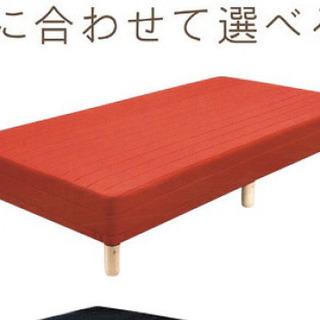 脚付き コイル マットレス ベッド【レッド / 赤】