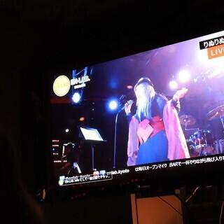 無観客でのライブ配信 出演費¥0 バンド・ユニット・ソロの方を大募集