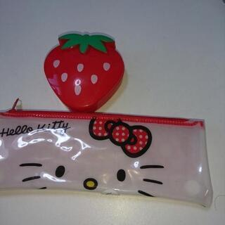 『更に値下げ‼️』【新品未使用】キティ2wayポーチ&イチゴ小物ケース