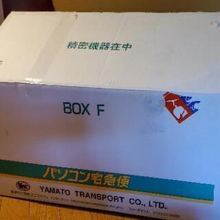 パソコン宅急便の箱