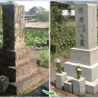 墓石クリーニングでお墓を美しく蘇らせます!