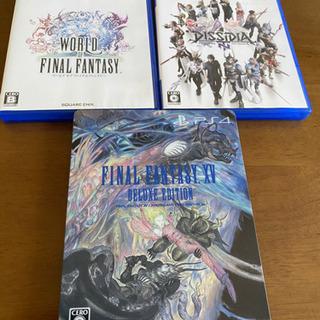 PS4 ファイナルファンタジー15 デラックスエディション