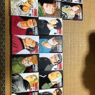 クローズ 完全版 16巻セット