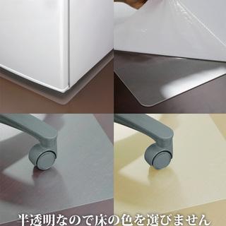 ゆか傷防止マットを大特価販売中Mサイズで1枚1,100円!冷蔵庫...