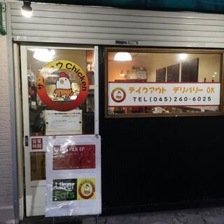 韓国フライドチキンの厨房スタッフ