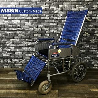 ニッシン NISSIN リクライニング フラット 車椅子 カスタ...