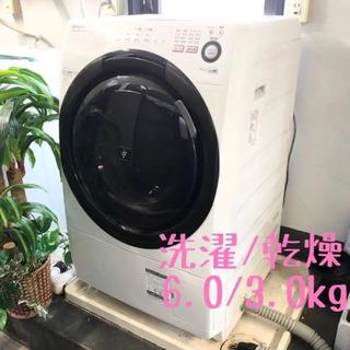 一人暮らしのドラム式♪ 人気のプチドラム!ドラム式洗濯機6.0/...