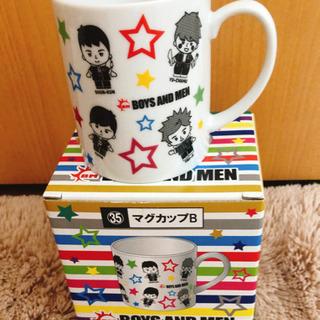 【新品】ボイメン マグカップ