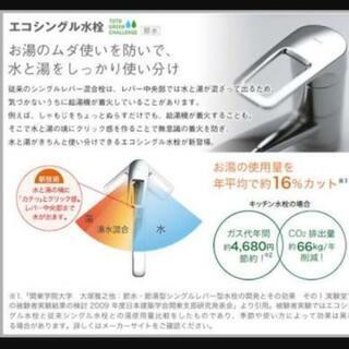 尼崎市の水道修理1,300円の指定工事店にお任せ!