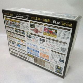 セルスター◆ASSURA/レーダーディテクター◆AR-W83GA/レーダー探知機◆無線LAN搭載モデル 未使用 - 札幌市