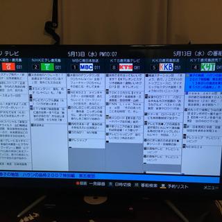 4K 55型薄型 テレビ