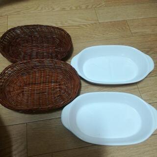グラタン皿セット