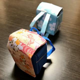 折り紙のランドセルを差し上げます🎒