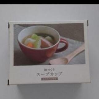 スープカップ 木製スプーン付き