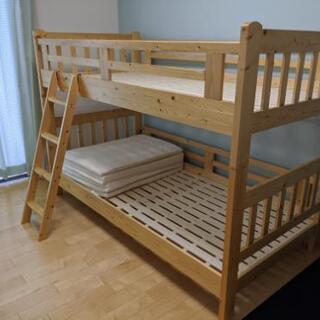 二段ベッド 引き取り限定