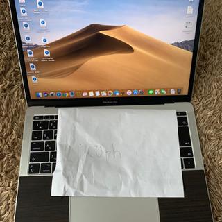MacBook Pro 13インチ(256GB) 2017