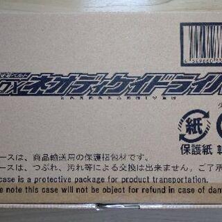 【新品 未開封】変身ベルト DXネオディケイドライバー