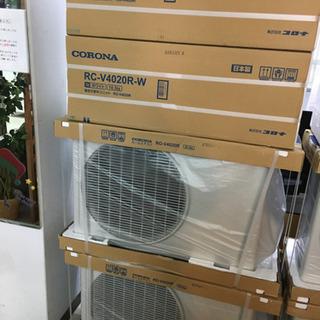 新品!CORONA 4.0kwエアコン(お持ち帰り価格)