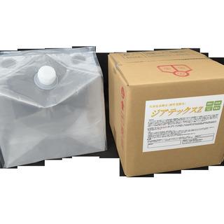 弱酸性次亜塩素酸水(酸性電解水)ジアテックスZ20L  配達致します。