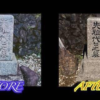墓石清掃・石材洗浄・特殊コーティング
