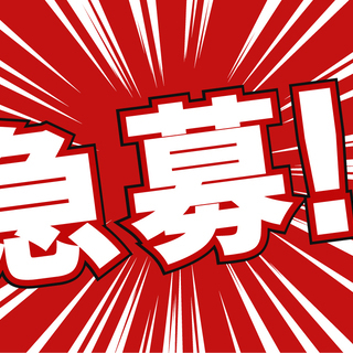 やる気があればok!船橋駅より送迎あり!庫内フォークリフト作業