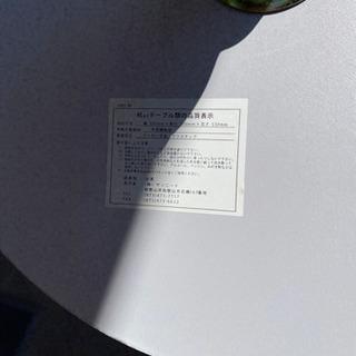 白コーヒーテーブル - 東松島市