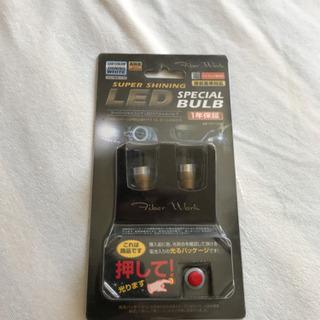 LED スペシャルバルブスーパーシャイニング12vハイブリッド車...