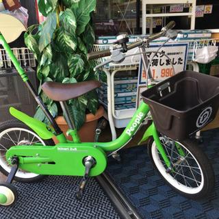 People ピープル 14インチ いきなり自転車 かじとり式 三輪車