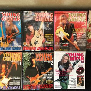 【0円】ヤングギター 7冊