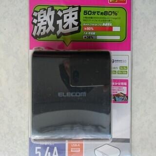 エレコム スマートフォン・タブレット用AC充電器 QuickCh...