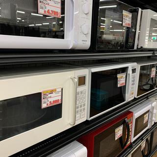 ◇ 冷蔵庫 洗濯機 電子レンジ ◇ 必須家電3点セット ◇ Ab...
