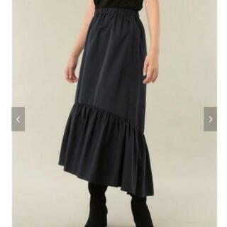 mystic ミスティック  ティアードスカート