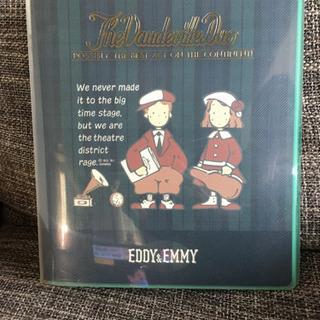 【EDDY&EMMY】ファイルノート