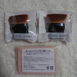 【新品・未開封】クリスタルジェミー オールインワンブラシ2…