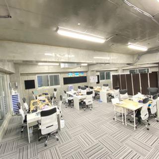 茅ヶ崎でコールセンター社員アルバイトスタッフ未経験者、経験者大募集