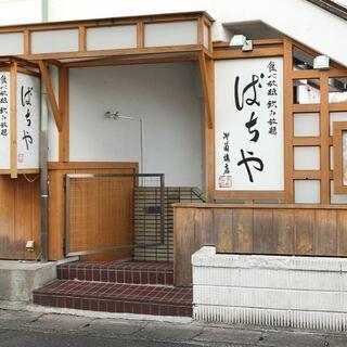 京都市北区、賀茂川沿いにある食べ放題&飲み放題コースが楽しめる居...