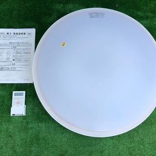 No.e76 2016年製大光電機LEDシーリングライト〜12畳用