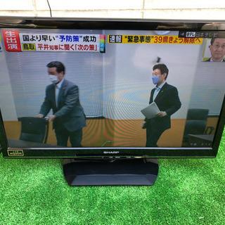 No.a125 2013年製SHARP AQUOS24型液晶テレビ