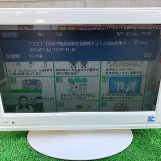 No.e61 2011年製Belson16型液晶テレビ